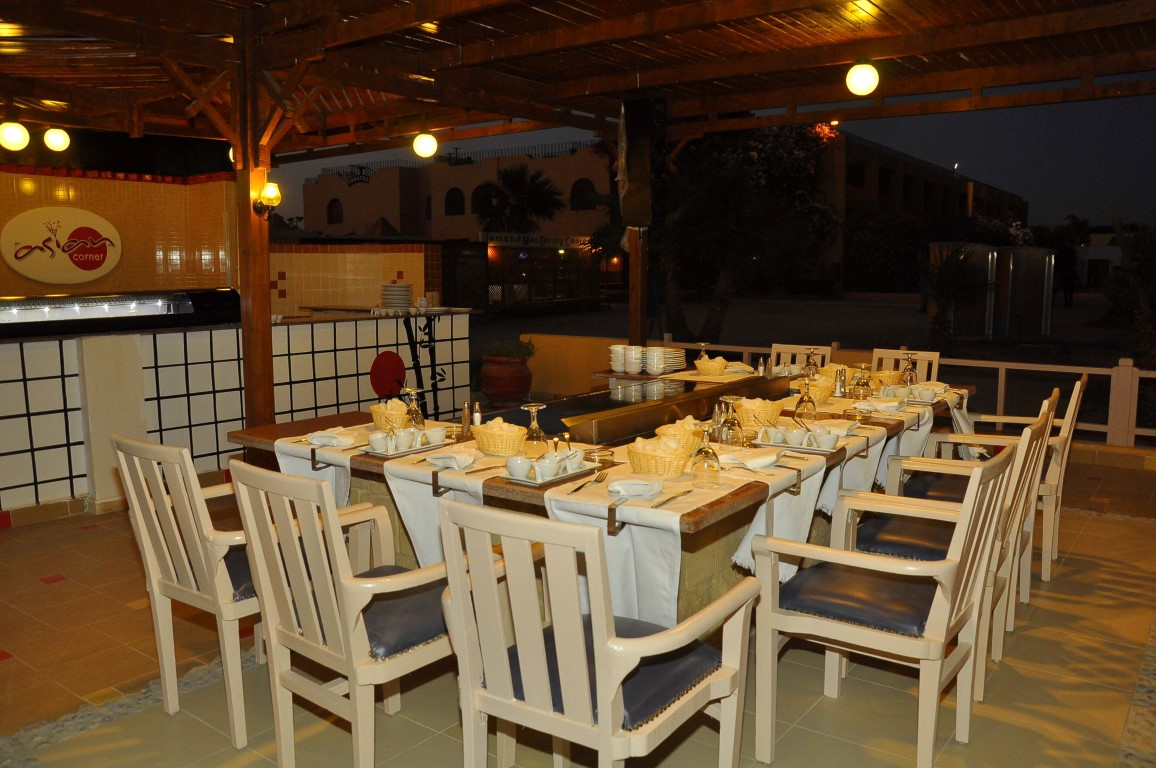 Egypte - Mer Rouge - Hurghada - Hôtel Giftun Azur Resort