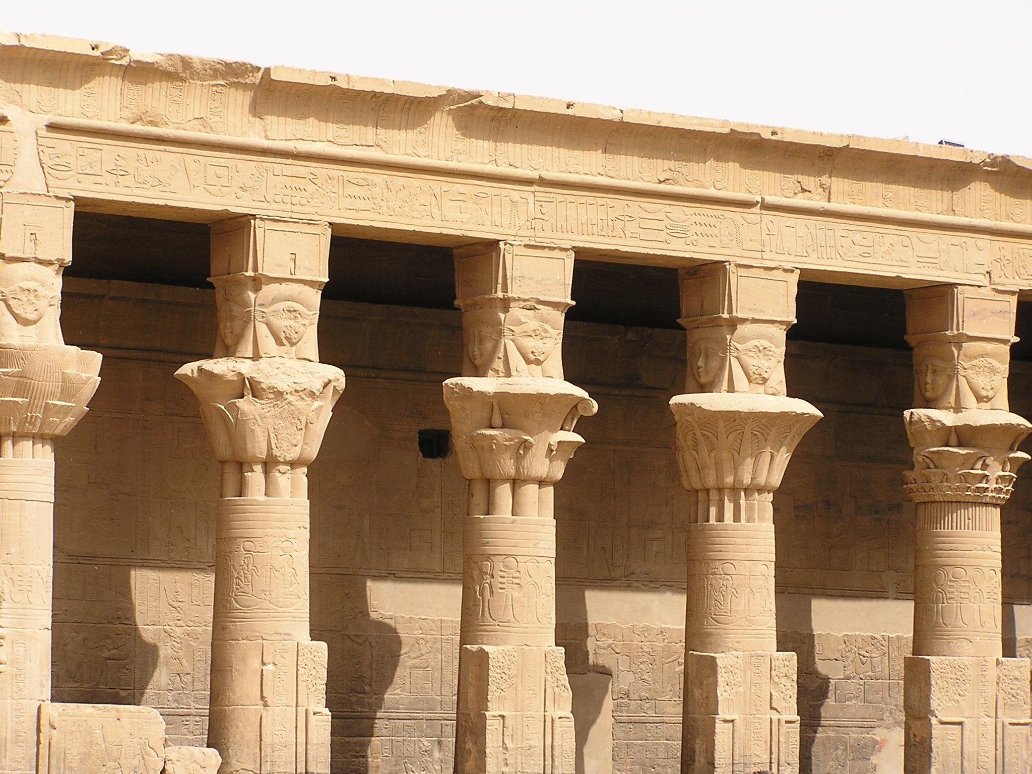 Fabuleuse Egypte 5* & Concorde Moreen Beach 5* - 1